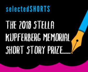 Stella Kupferberg Memorial Short Story Prize—2018
