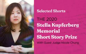 Stella Kupferberg Memorial Short Story Prize—2020